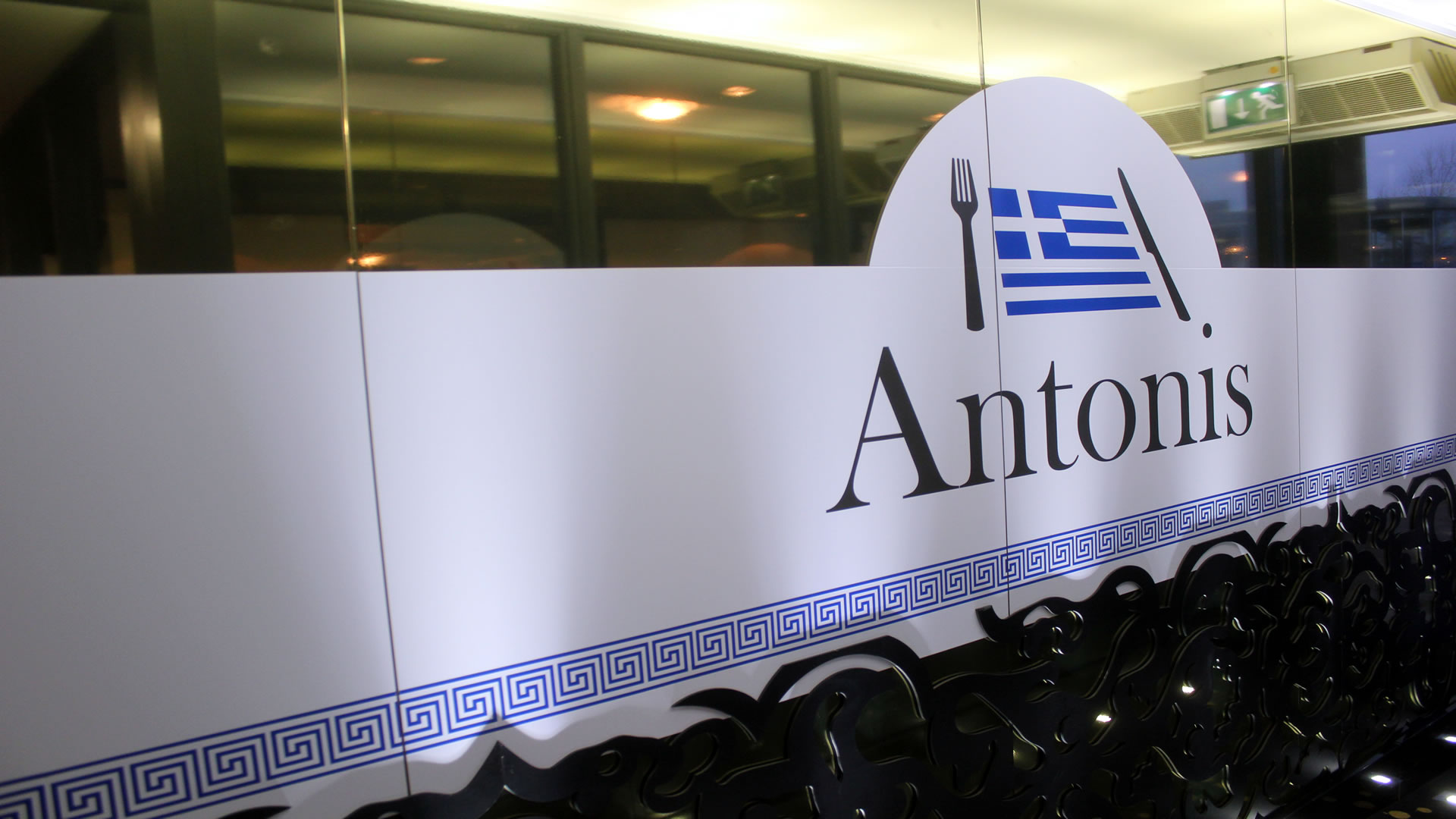 Grieks Restaurant Antonis Kesselskade Maastricht